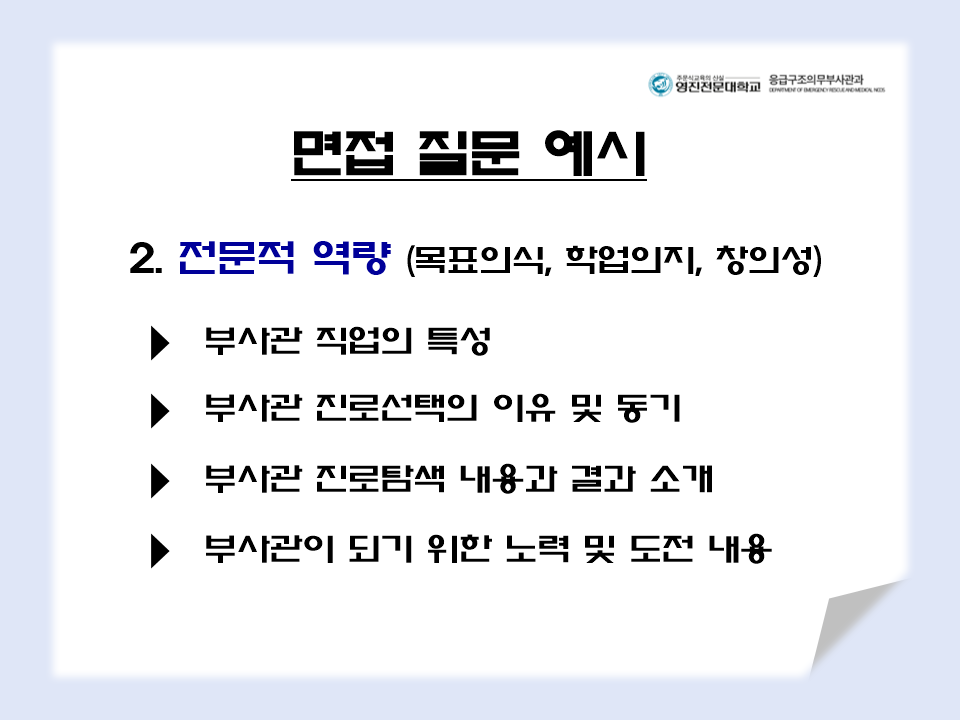 KakaoTalk_20211012_223837638_04.png