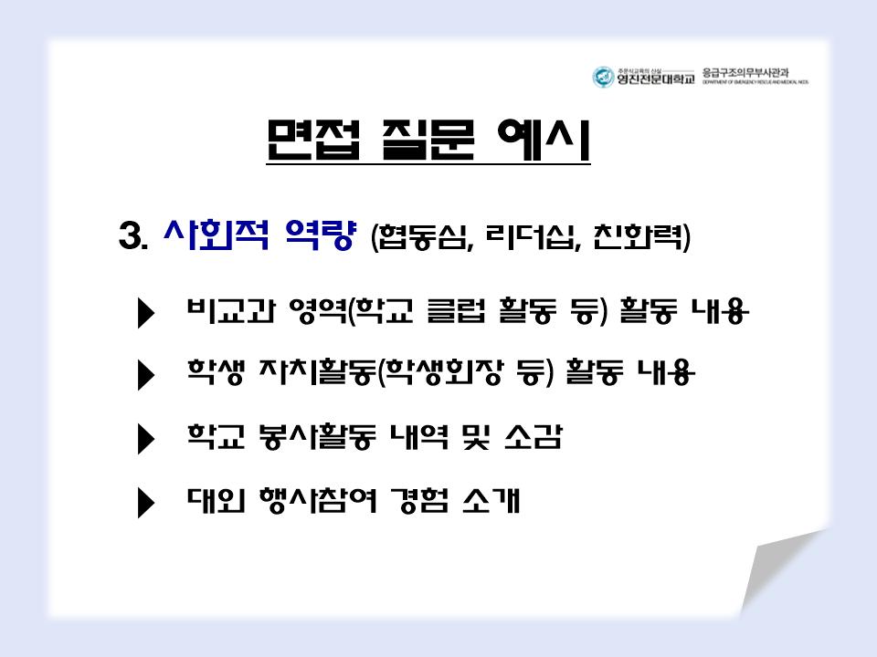 KakaoTalk_20211012_223837638_05.png